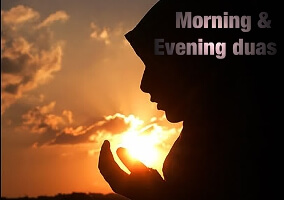 Dua to avoid problems | Dua to easy your difficulties