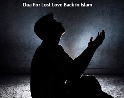 Lost love back by dua | Dua to get your lost love back